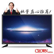 皇冠CROWN 32型HDMI多媒體數位液晶顯示器+類比視訊盒CR-32B09
