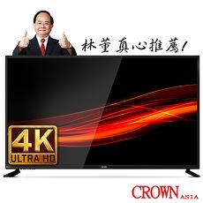 皇冠CROWN 49型4K UHD多媒體HDMI數位液晶顯示器+數位視訊盒CR-49W01K