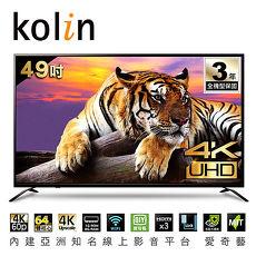 Kolin歌林49吋4K互動聯網LED顯示器+數位視訊盒KLT-49EU01