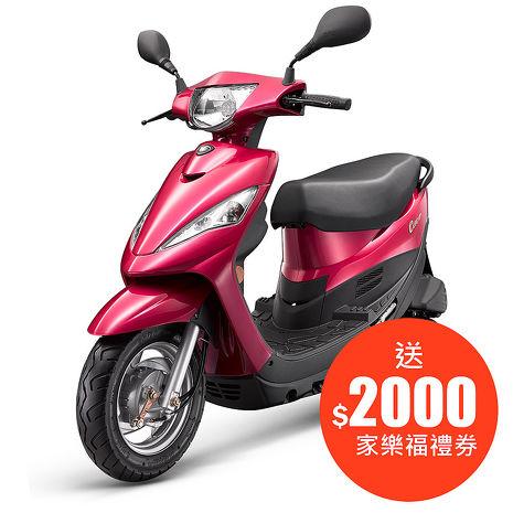 【結帳再93折】KYMCO光陽機車 CUE100 鼓煞 (2019新車)折後$50900+送2000禮券