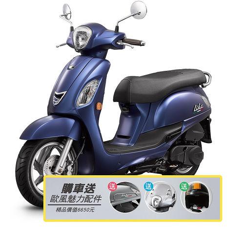 【結帳再93折】KYMCO光陽機車LIKE 125-(2019新車)-折後$71800