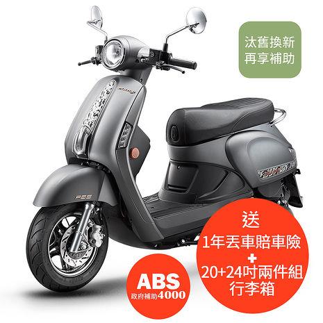 【結帳再93折】KYMCO光陽NEW MANY 125 雙碟ABS版(2019新車)折後$85600