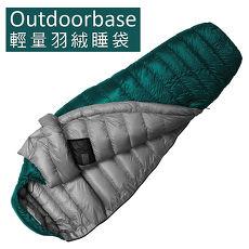 【Outdoorbase】Snow Monster-頂級羽絨保暖睡袋匈牙利白鴨絨FP700+UP loft Premium Duck 極輕量羽絨睡袋 孔雀綠.深灰/600g