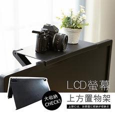 【誠田物集】免組裝可調式專利螢幕置物架(三入) ST022