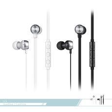 LG樂金 原廠HSS-F530 QuadBeat 2 立體聲入耳式耳機 LE530 / 3.5mm各廠牌適用/ 扁線/ 線控接聽鍵/ 免持聽筒 GPro2/ G3