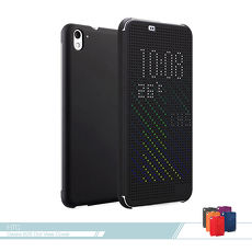 HTC 原廠Desire 826 專用 炫彩顯示保護套Dot View(HC M170) 側掀洞洞智能皮套 翻蓋【HTC公司貨】