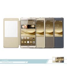 Huawei華為 原廠Mate8 專用 智能視窗感應保護套 /側掀 /透視翻蓋皮套 休眠/喚醒 /真皮質感 /簡約商務版