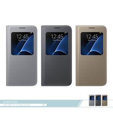 Samsung三星 原廠Galaxy S7 G930專用 視窗透視感應皮套 S View /智慧側掀保護套 /翻蓋智能 /滑動接聽【台灣公司貨】