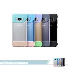 Samsung三星 原廠Galaxy S8+專用 組合式背蓋組 防護保護套 /硬殼 /手機殼藍色