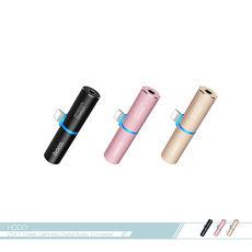 hoco.浩酷 T塔數位音頻轉換器(LS4)帶2A充電 Lightning 對3.5mm耳機插孔音頻轉接器玫瑰金