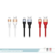JOYROOM 升級版3M鋁合金快充 Lightning抗扯數據傳輸線(JR-S318) 電源連接充電線 iPhone適用