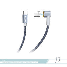 hoco.浩酷 87W MacBook系列適用 L型磁吸式編織線 Type C to Type C 快充數據傳輸線(U40C)