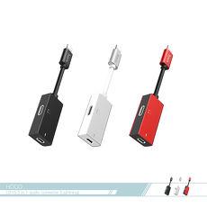 hoco.浩酷 雙Lightning 簡約金屬數位音頻轉換器(LS15) 帶2A充電 耳機插孔音頻轉接器/ 音頻轉接線銀色
