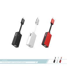 hoco.浩酷 簡約金屬數位音頻轉換器(LS16) 帶2A充電 Lightning 對3.5mm耳機插孔轉接器/ 音頻轉接線 / 音源孔銀色