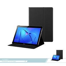 Huawei華為 原廠MediaPad T3 10專用 摺疊側掀站立式保護套 /翻蓋皮套【台灣公司貨】