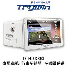 (福利品)Trywin DTN-3DX捌 衛星導航+TPMS MS胎外式胎壓偵測器