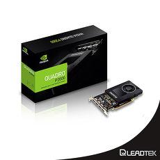 (客定)麗台LEADTEK NVIDIA Quadro P2000 顯示卡
