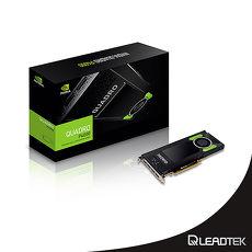 (客定)麗台LEADTEK NVIDIA Quadro P4000 顯示卡