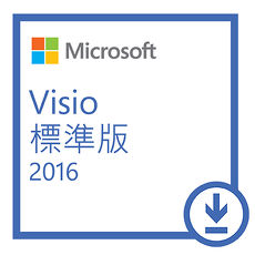 [ESD] 微軟 Visio STD 2016 標準下載版 Win[序號下載版]
