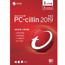 Trend Micro 趨勢科技 PC-cillin 2019 三年一機標準版[序號下載版]
