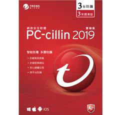 Trend Micro 趨勢科技 PC-cillin 2019 三年三機標準版 [序號下載版]