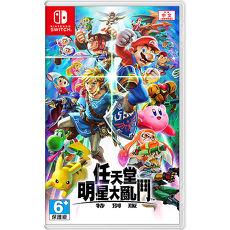 任天堂 Nintendo Switch 明星大亂鬥 特別版