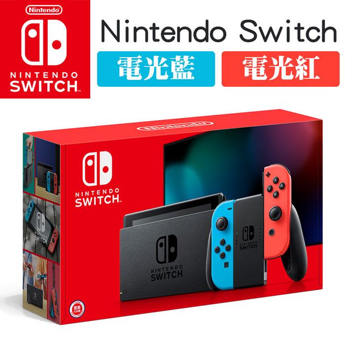 任天堂 Nintendo Switch 藍紅主機-電池持續時間加長