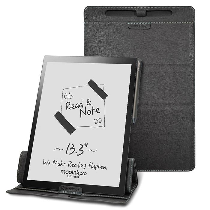 mooInk Pro 13.3吋電子書閱讀器+折疊保護皮套