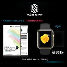 NILLKIN Apple Watch (38mm) 超清防指紋保護貼-簡裝版