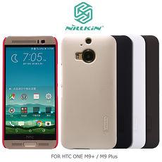 NILLKIN HTC ONE M9+ / M9 Plus 超級護盾保護殼紅色