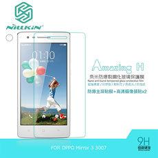 NILLKIN OPPO Mirror 3 3007 Amazing H 防爆鋼化玻璃貼
