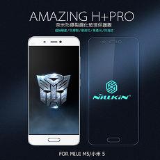 NILLKIN MIUI M5 / 小米 5 Amazing H+Pro 防爆鋼化玻璃貼