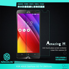 NILLKIN ASUS ZenFone GO TV ZB551KL Amazing H