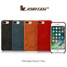 JISONCASE Apple iPhone 7 Plus 5.5吋 真皮背套