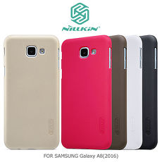 NILLKIN SAMSUNG Galaxy A8(2016) 超級護盾保護殼嫣紅