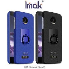 Imak Motorola Moto Z 創意支架牛仔殼藍色