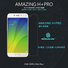 NILLKIN OPPO R9s Plus Amazing H+PRO 鋼化玻璃貼