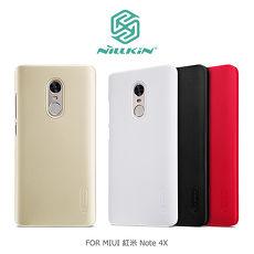 NILLKIN MIUI 紅米 Note 4X 超級護盾保護殼白色