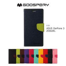 GOOSPERY ASUS ZenFone 3 ZE552KL FANCY 雙色皮套黑黑