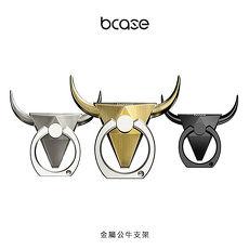 bcase 金属公牛支架