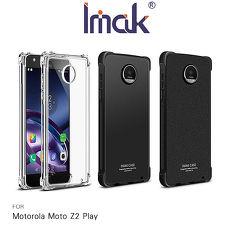 Imak Motorola Moto Z2 Play 全包防摔套(氣囊)磨砂黑