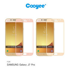 Cooyee SAMSUNG Galaxy J7 Pro / J7(2017) 滿版玻璃貼(全膠)