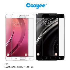 Cooyee SAMSUNG Galaxy C9 Pro 滿版玻璃貼(全膠)白色