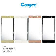 Cooyee SONY Xperia XA1 Ultra 滿版玻璃貼(全膠)金色