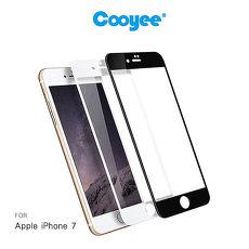 Cooyee Apple iPhone 7 4.7吋 滿版玻璃貼(霧面)(全膠)