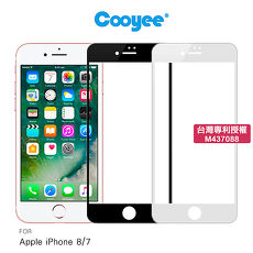 Cooyee Apple iPhone 8 / 7 4.7吋 3D滿版玻璃貼(亮面)(全膠)