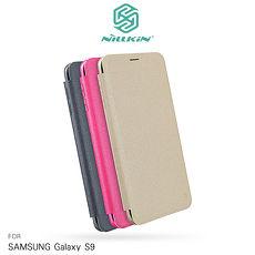 NILLKIN SAMSUNG Galaxy S9 星音勻皮套香檳金