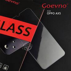 Goevno OPPO AX5 玻璃貼