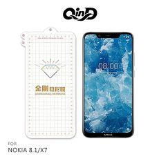 QinD NOKIA 8.1/X7 金剛隱形膜