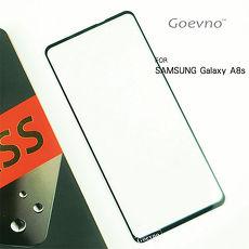 Goevno SAMSUNG Galaxy A8s 滿版玻璃貼